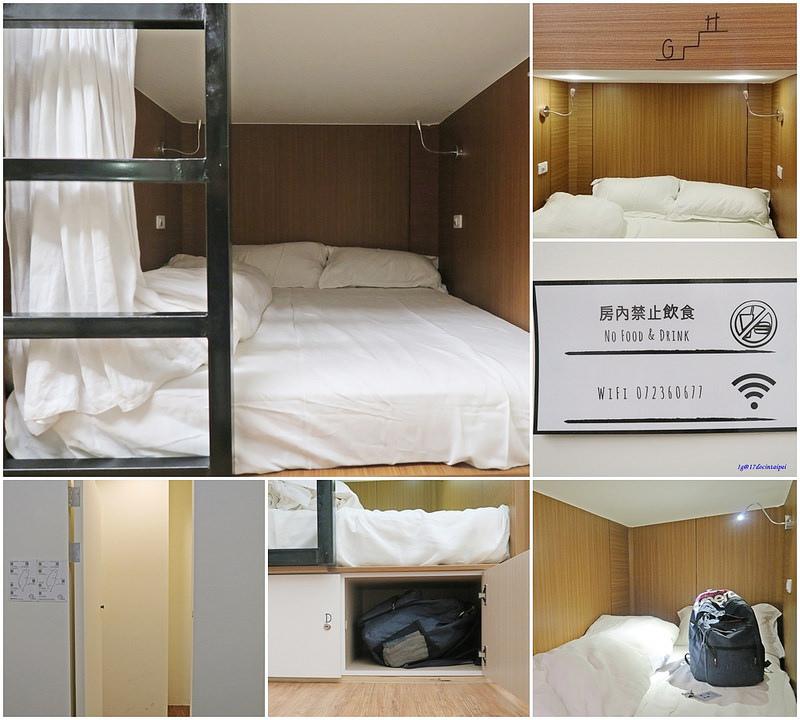 BACKPACKER-Kaohsiung-HOSTEL-七桃公寓-17度C-環島推薦  (8)