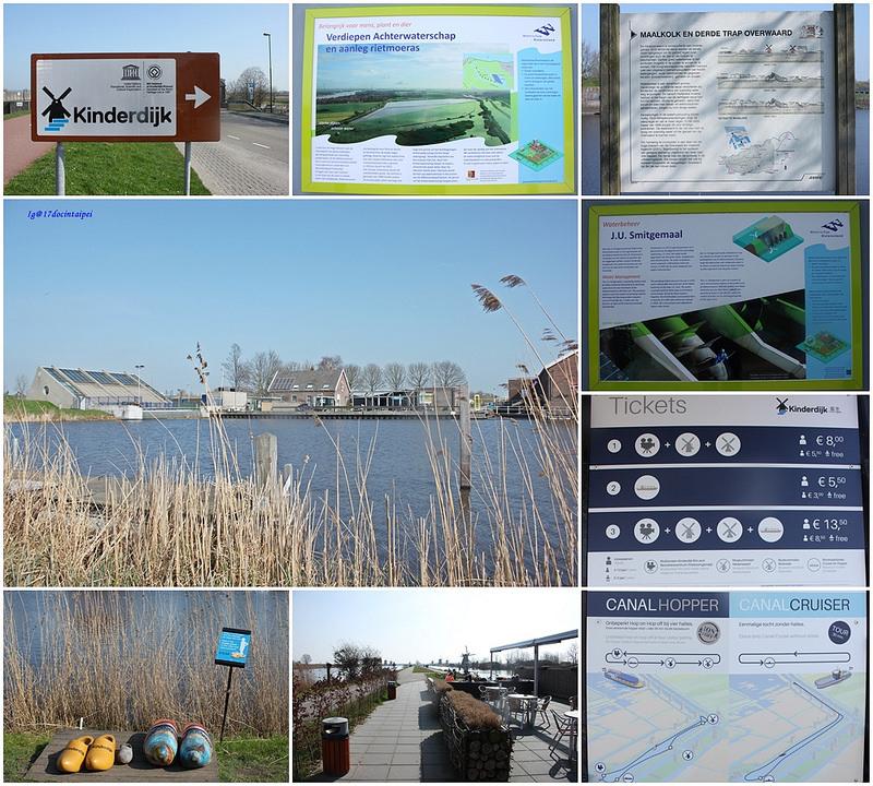 travel-Netherlands-Rotterdam-Kinderdijk-BLOG-17docintaipei (15)