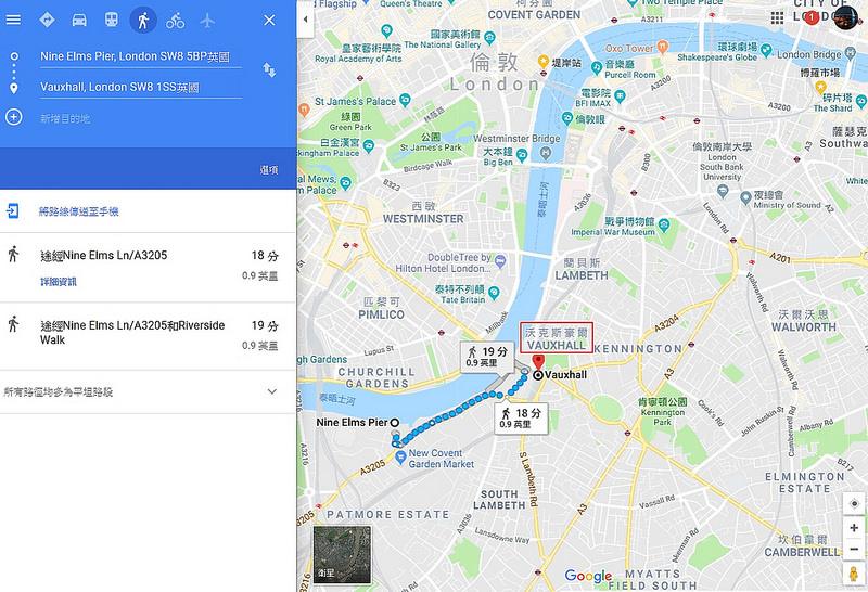 travel-london-couchsurfing-17docintaipei (10)