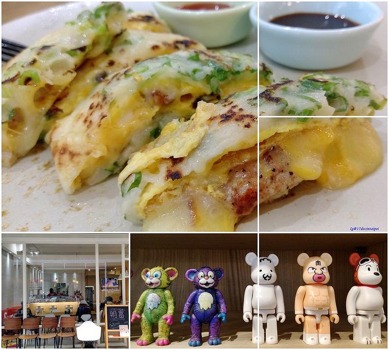 朝富cha'ofood-中山站早午餐-taipei-Brunch-17docintaipei (1)