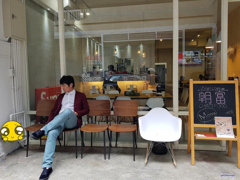 朝富cha'ofood-中山站早午餐-taipei-Brunch-17docintaipei (8)