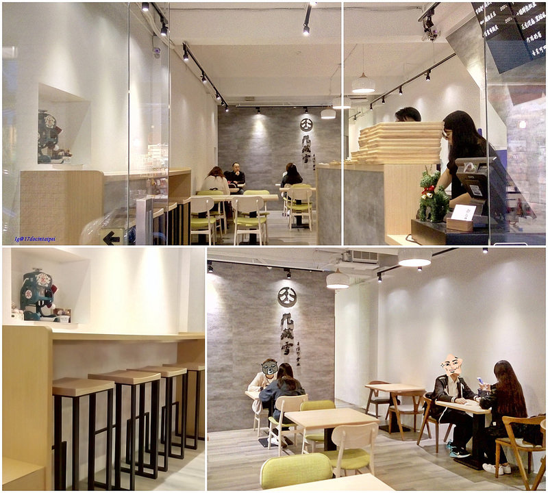 Shihlin-snowice-Taiwan- goodfood-士林花藏雪-草莓雪菓17docintaipei  (6)