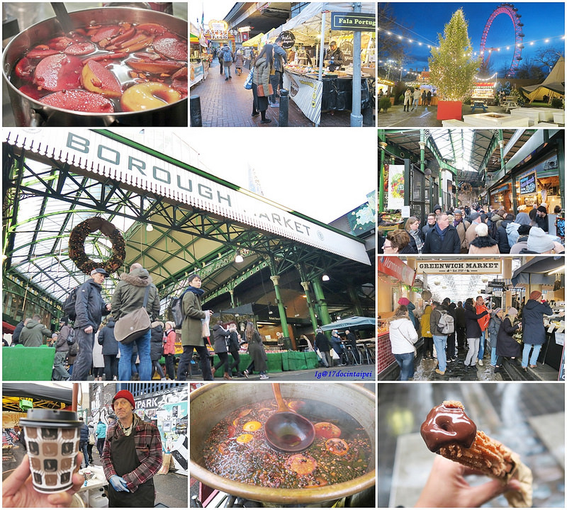 travel-london-market-17docintaipei-倫敦自助旅行必訪市集 (25)