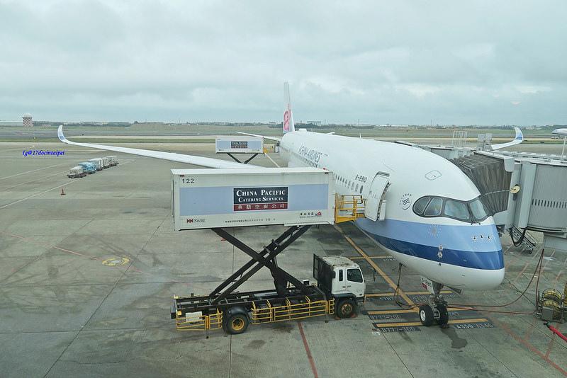 倫敦直飛-中華航空-London-Taiwan-ChinaAirlines-17docintaipei (6)