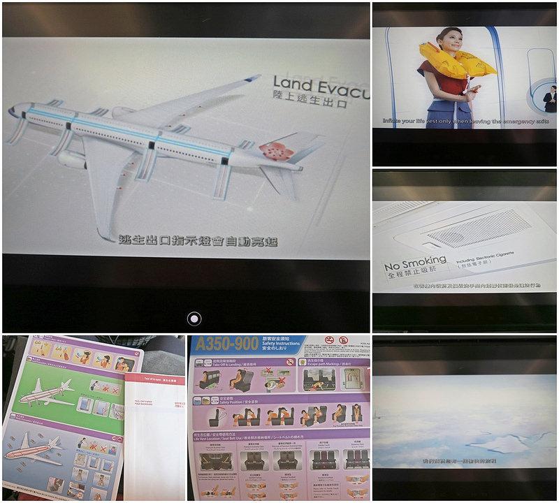 倫敦直飛-中華航空-London-Taiwan-ChinaAirlines-17docintaipei (5)