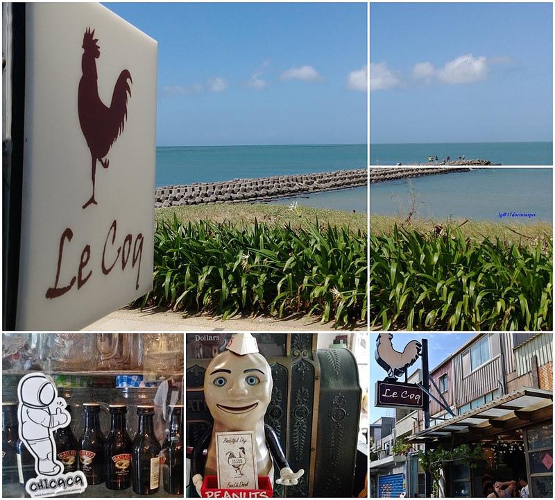 travel-taipei-北海岸-海景咖啡館餐廳-公雞咖啡-17度c隨拍 (2)