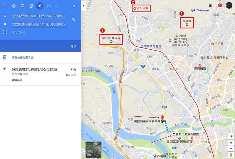 驚艷關渡花海-IG熱門打卡景點-17度C隨拍 (1)