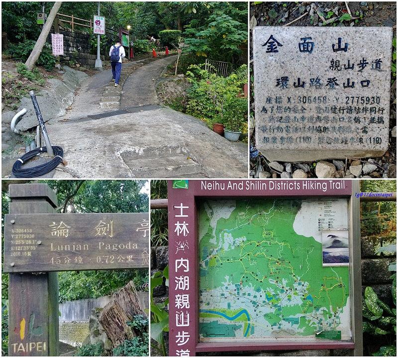 TAIPEI-bush walking-台北郊山健行-內湖金面山剪刀石-17度C隨拍 (4)