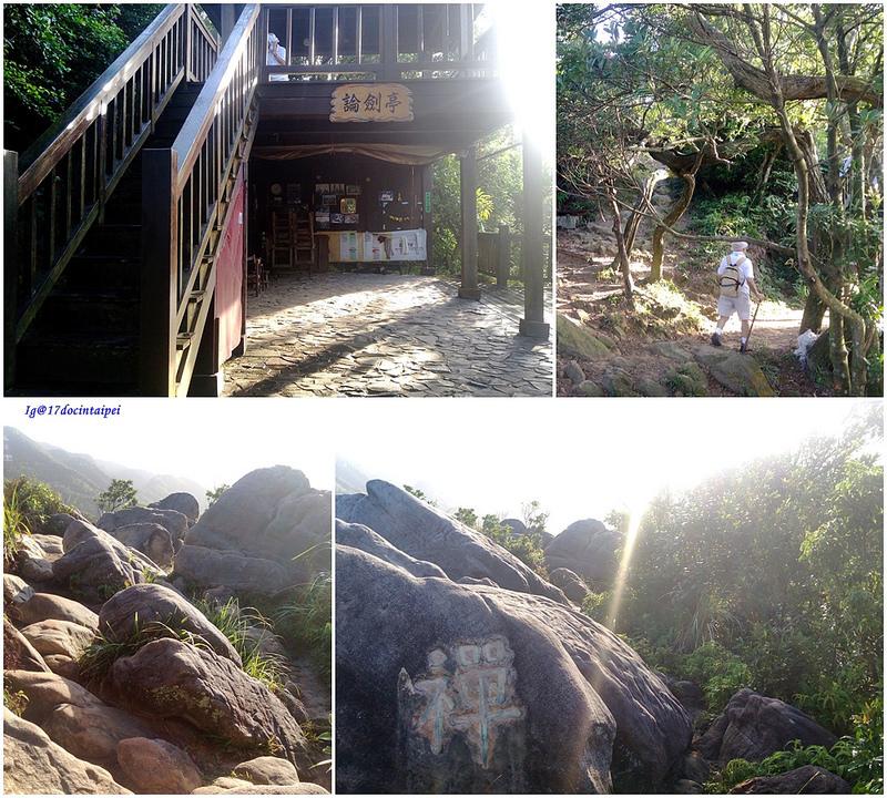 TAIPEI-bush walking-台北郊山健行-內湖金面山剪刀石-17度C隨拍 (19)