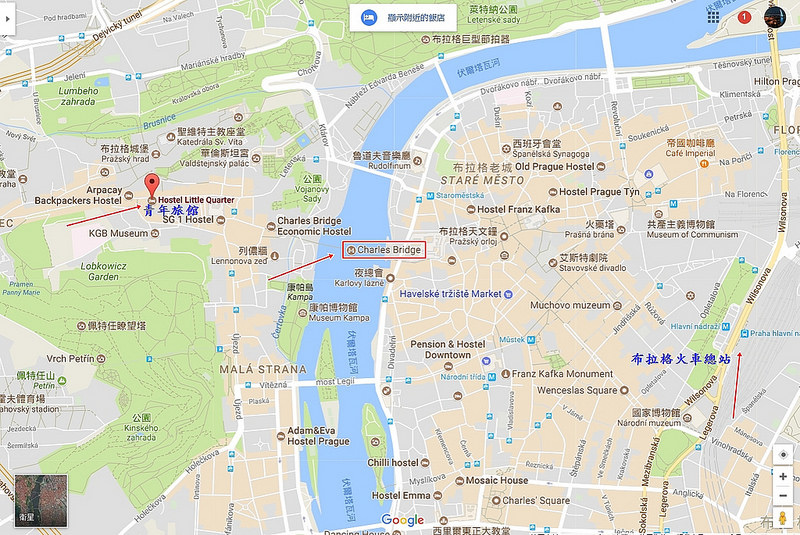 Travel-Prague-Praha-Hostel-Little Quarter-布拉格住宿-歐洲自助旅行 (15)