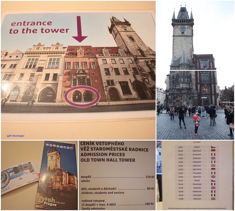 travel-Praha-Pargue-17docintaipei (4)
