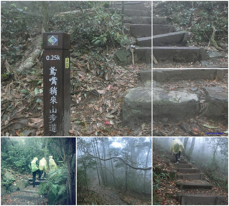 環島景點-鳶嘴山-17docintaipei-traveltaiwan (31)