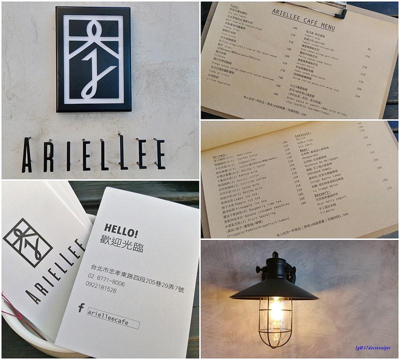 台北東區-李氏.café-17度c隨拍 (1)