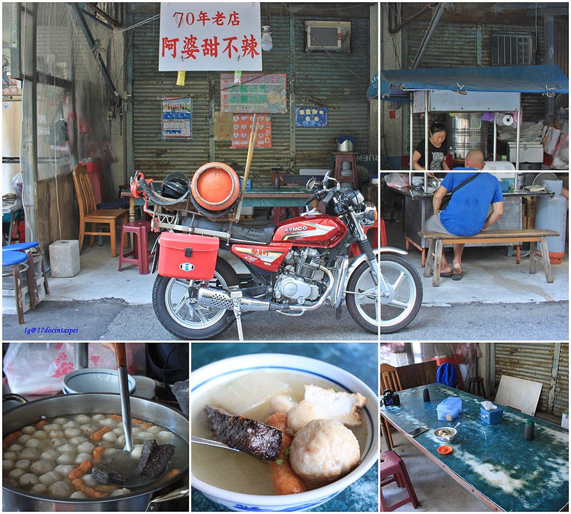travel-taipei-beitou-goodfood-niceplaces-17docintaipei (8)