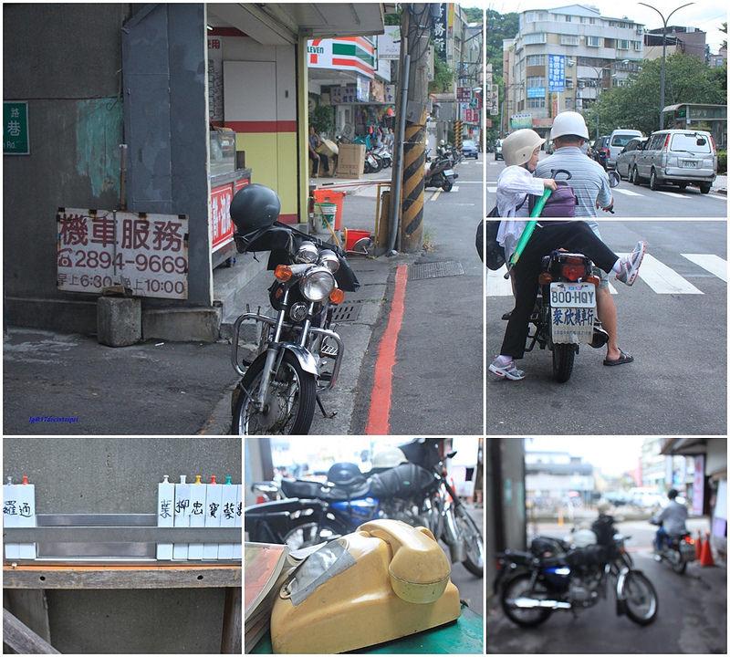 travel-taipei-beitou-goodfood-niceplaces-17docintaipei (4)
