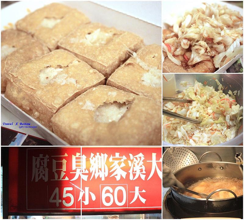 travel-taipei-beitou-goodfood-niceplaces-17docintaipei (21)