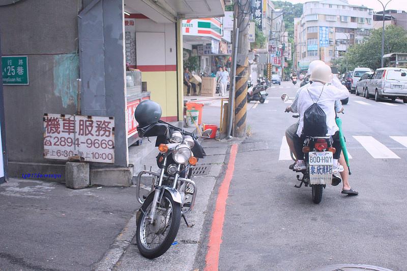 travel-taipei-beitou-goodfood-niceplaces-17docintaipei (7)