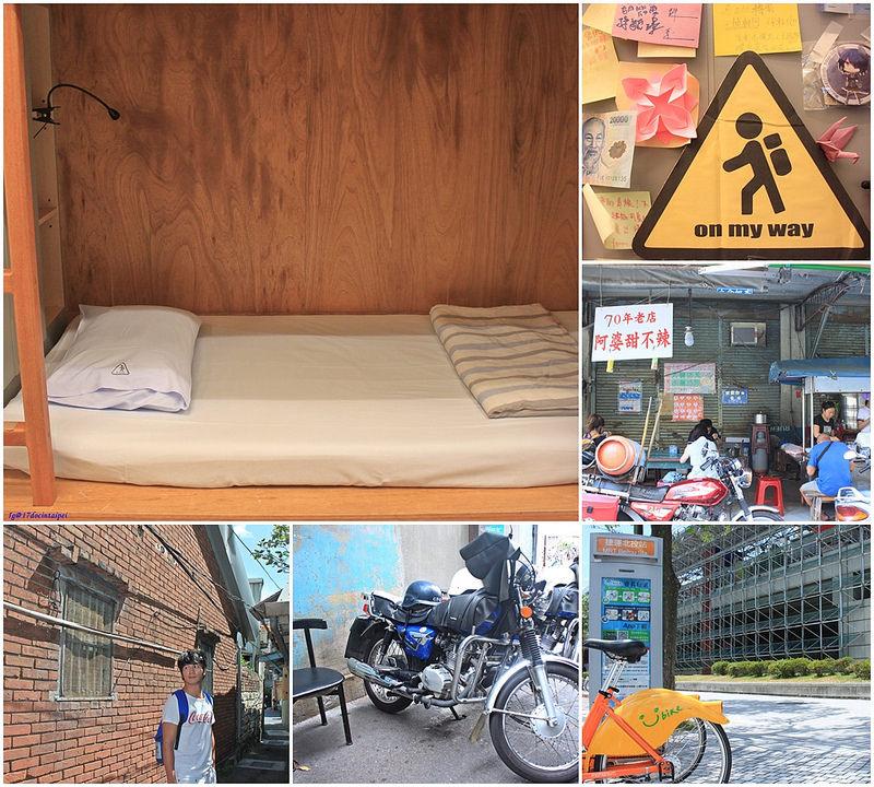 OnMyWay HostelAtTaipei-北投途中-台灣背包客棧-backpacker-17docintaipei (1)