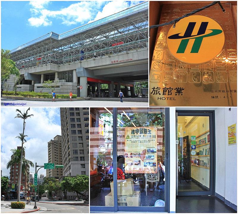 OnMyWay HostelAtTaipei-北投途中-台灣背包客棧-backpacker-17docintaipei (2)