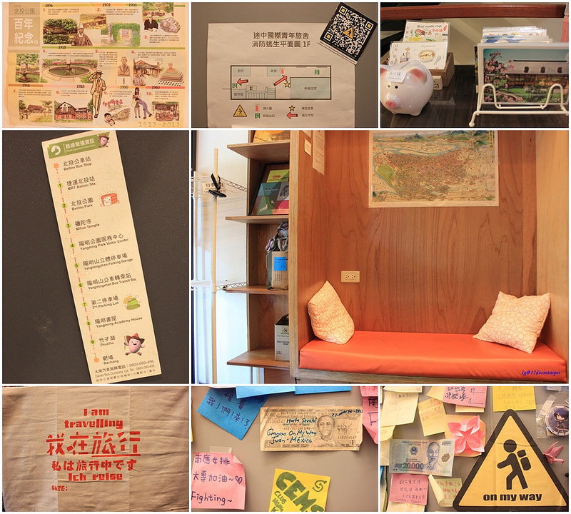 OnMyWay HostelAtTaipei-北投途中-台灣背包客棧-backpacker-17docintaipei (14)