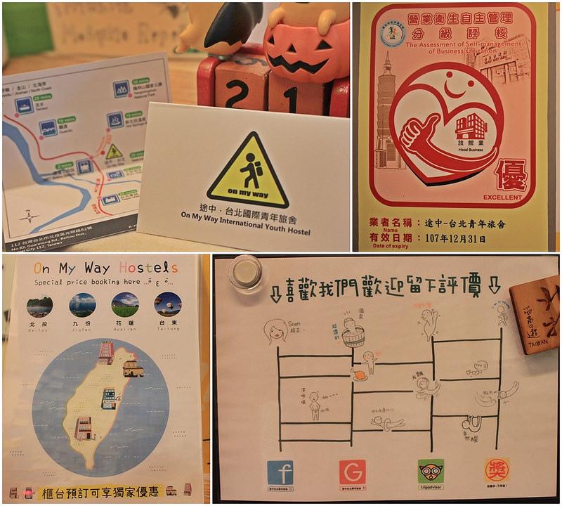 OnMyWay HostelAtTaipei-北投途中-台灣背包客棧-backpacker-17docintaipei (18)