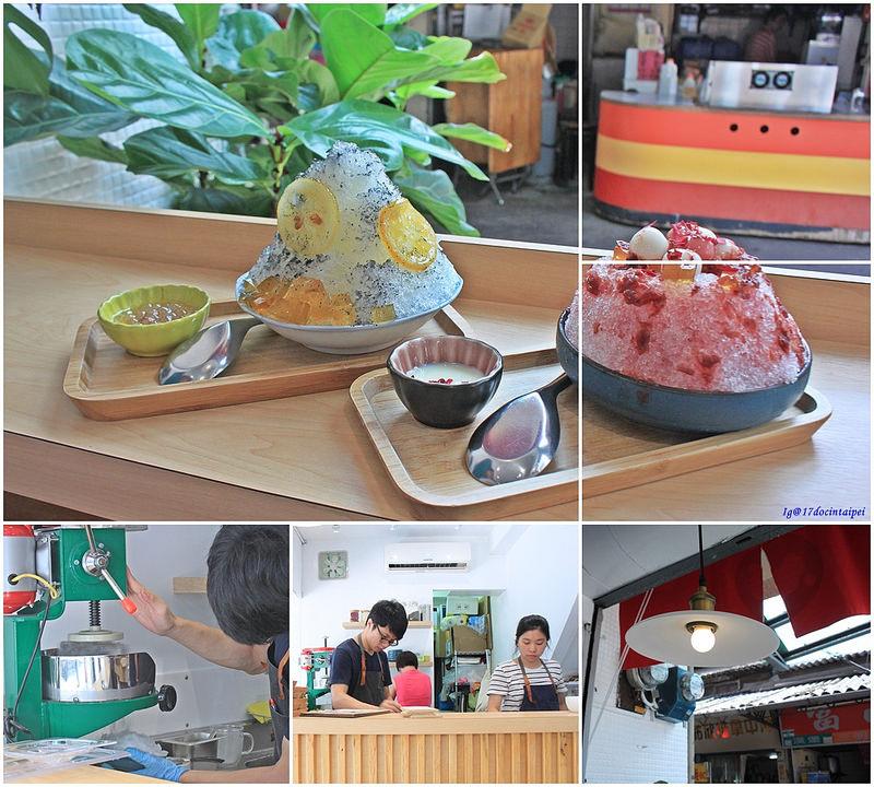 台北特色冰品店-金雞母-ig網美必訪 (1)