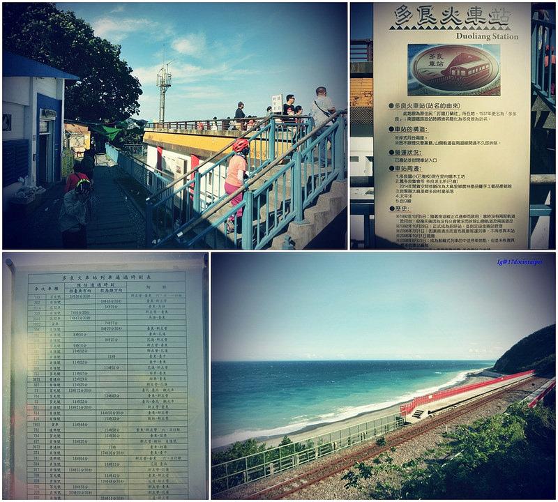 香港人機車環島遊記-墾丁台東秘境公路景點-17度c環島攻略- (61)