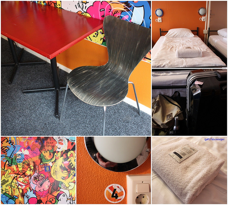 St-Christopher's-Amsterdam-TRAVEL-hostel-17docintaipei (8)
