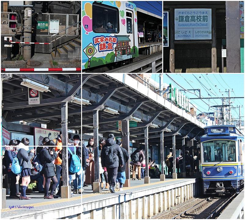 Travel-Japan-江之島電鐵-鎌倉-灌籃高手平交道-17docintaipei (6)