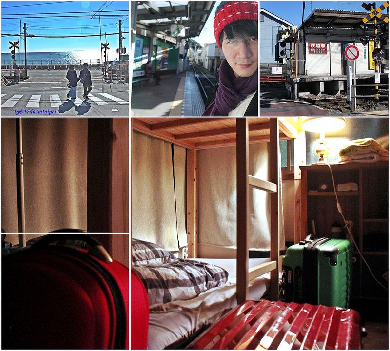 Travel-japan-Koshigoe腰越駅-hostel-backpacker- (8)