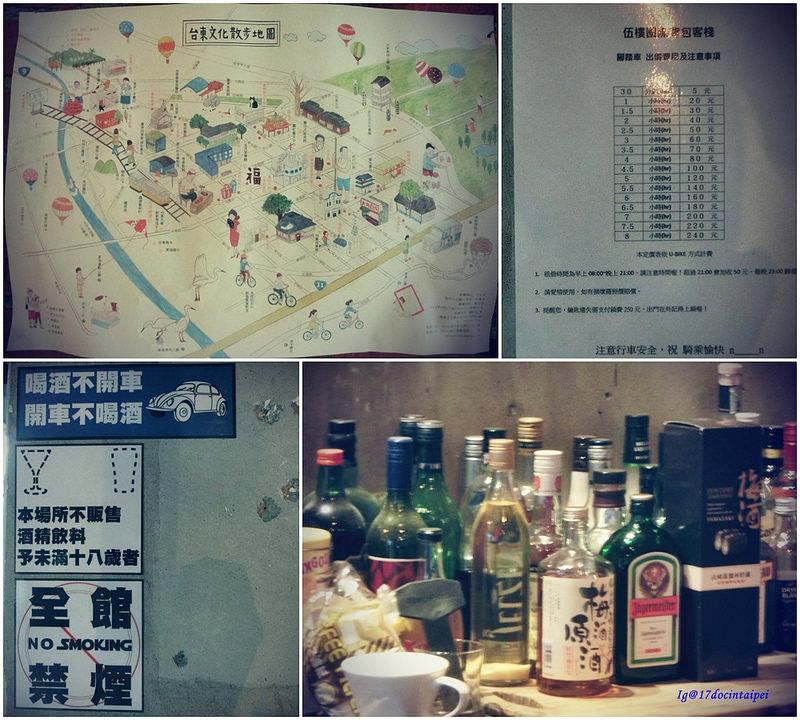 taiwan-hostel-taitung-17docintaipei (6)