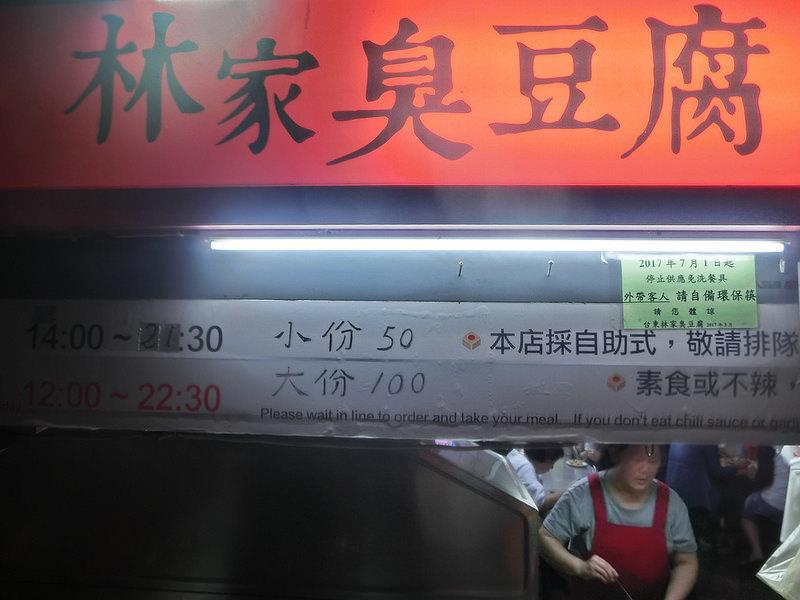 taiwan-hostel-taitung-17docintaipei (15)
