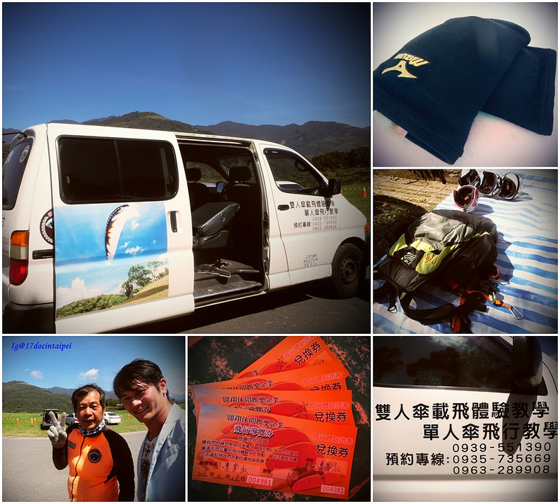 香港旅人機車台灣環島-travel-islandtripstaiwan-17docintaipei- (70)