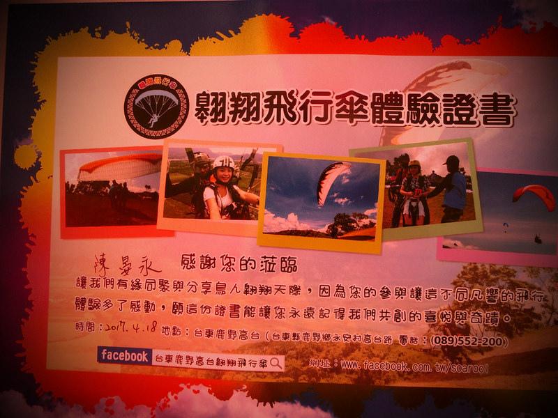 香港旅人機車台灣環島-travel-islandtripstaiwan-17docintaipei- (14)
