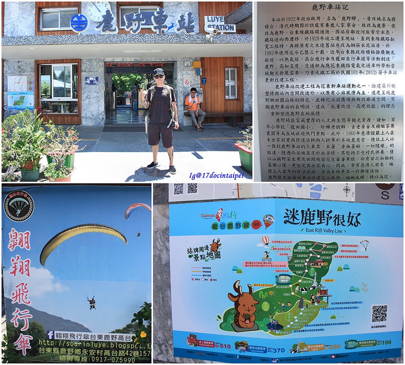 香港旅人機車台灣環島-travel-islandtripstaiwan-17docintaipei- (74)