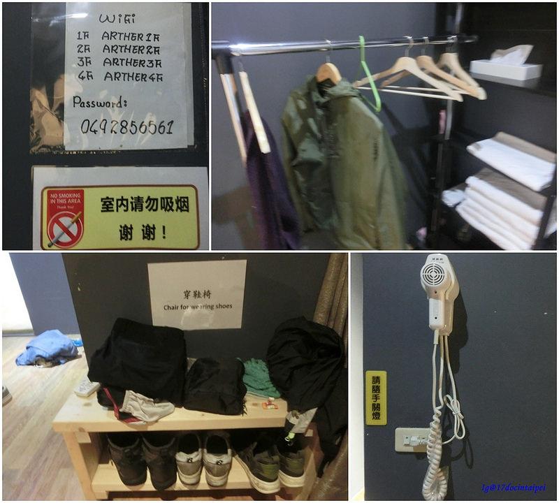 香港旅人租車環島遊記-travel-taiwan-backpacker-17docintaipei (5)