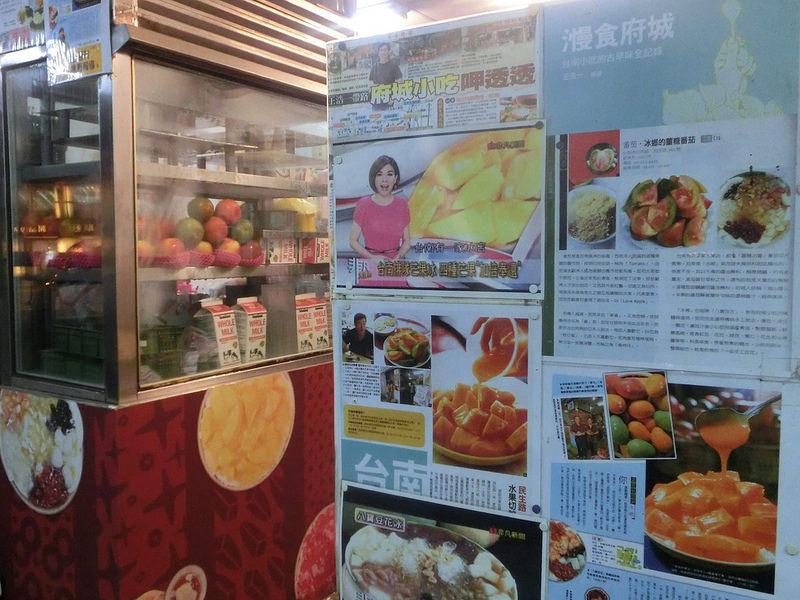 香港旅人租車環島遊記-台南-冰鄉-17度C的黑夜 (12)
