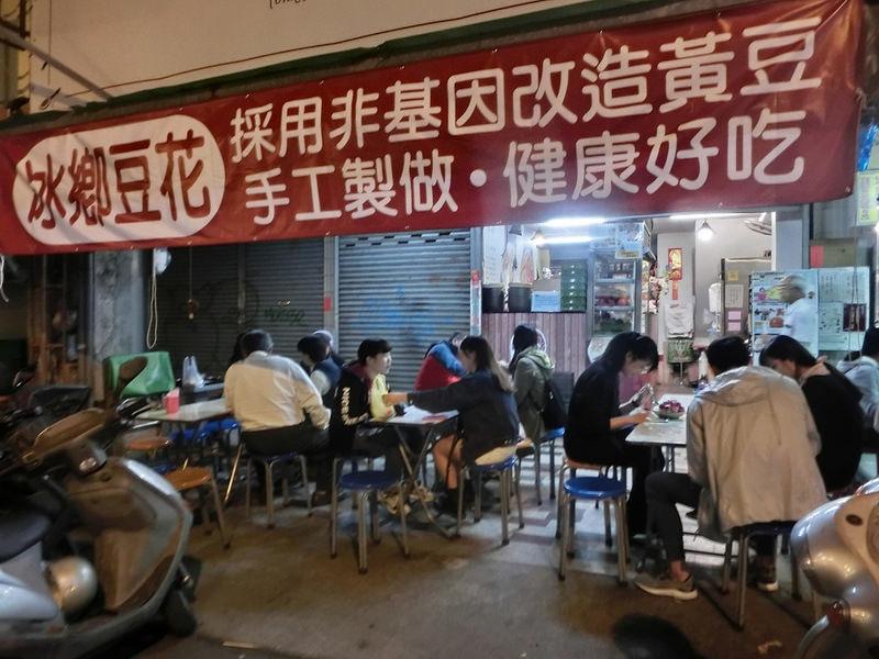 香港旅人租車環島遊記-台南-冰鄉-17度C的黑夜 (15)