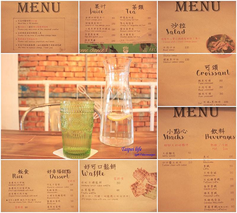 Taipeilife-CoffeeTime-LN180-17度C隨拍 (2)