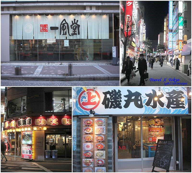 Backpacker-Travel-Tokyo-17docintaipei (3)