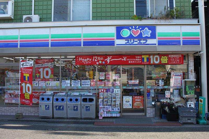 Travel-japan-東京便利生活隨拍-超商與販賣機必買 (31)