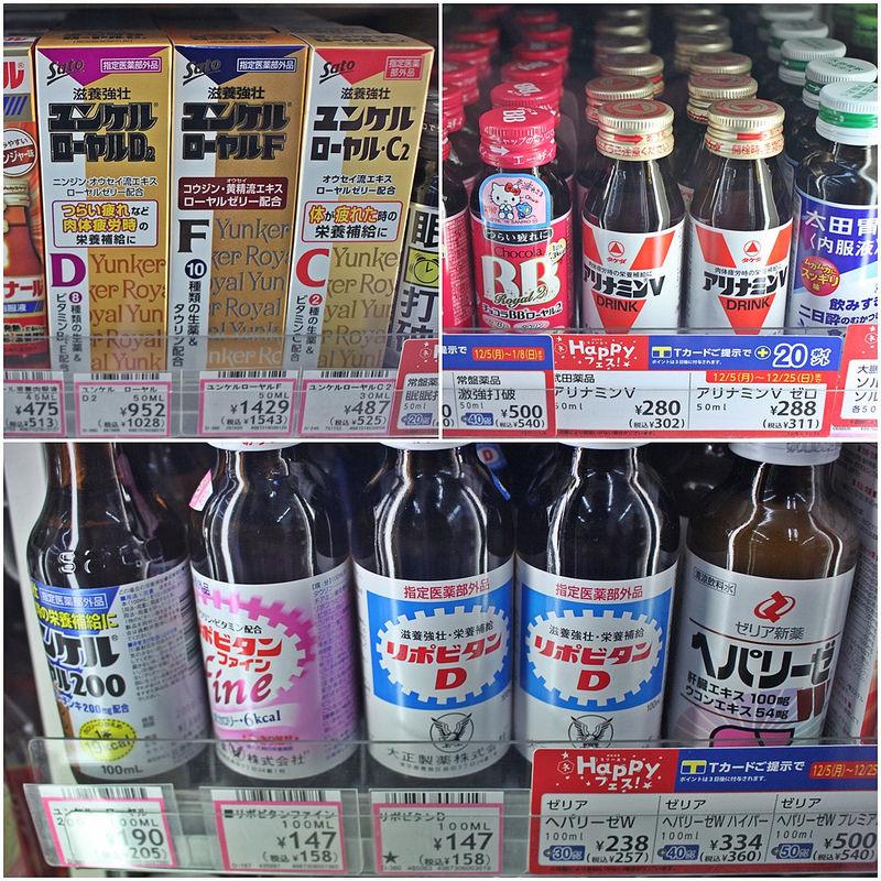 Travel-japan-東京便利生活隨拍-超商與販賣機必買 (4)