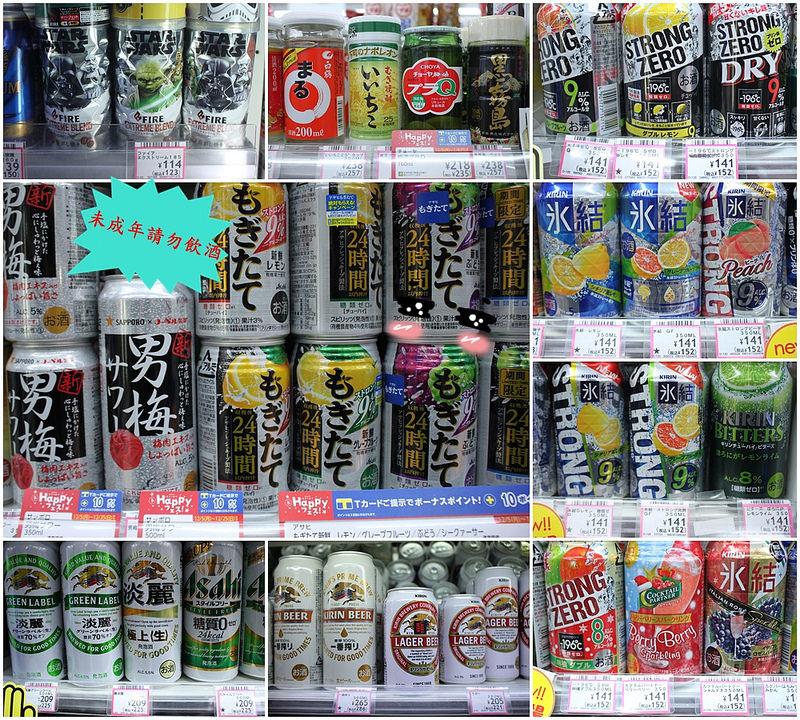 Travel-japan-東京便利生活隨拍-超商與販賣機必買 (3)