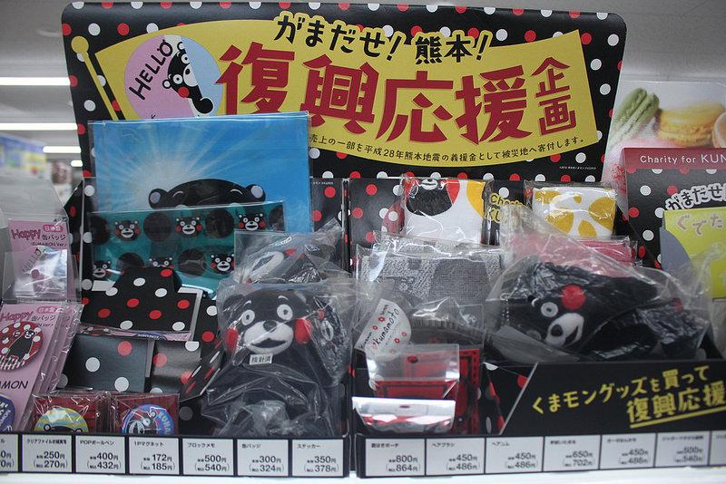 Travel-japan-東京便利生活隨拍-超商與販賣機必買 (24)