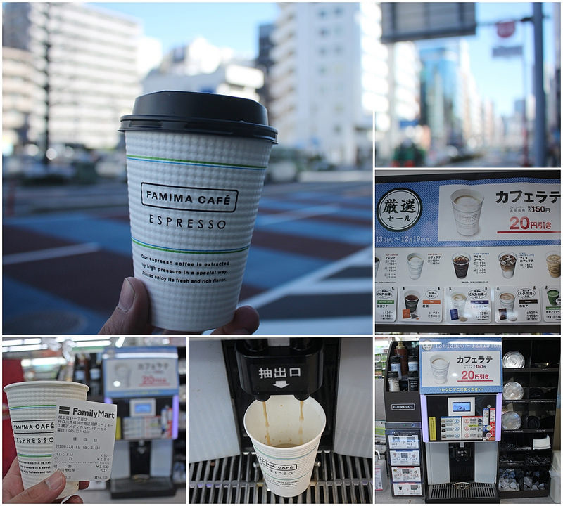 Travel-japan-東京便利生活隨拍-超商與販賣機必買 (2)