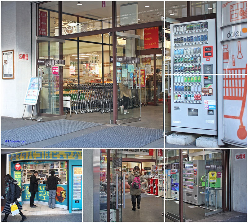 Travel-japan-東京便利生活隨拍-超商與販賣機必買 (18)