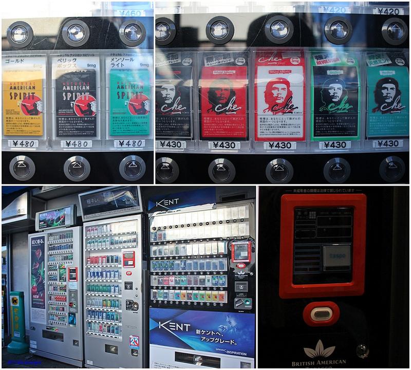Travel-japan-東京便利生活隨拍-超商與販賣機必買 (19)