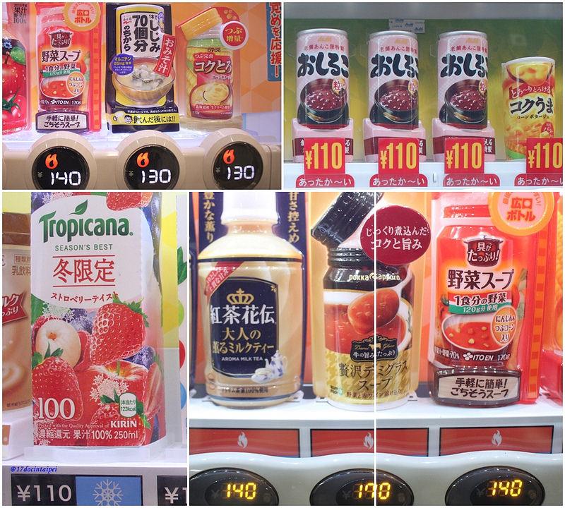 Travel-japan-東京便利生活隨拍-超商與販賣機必買 (15)
