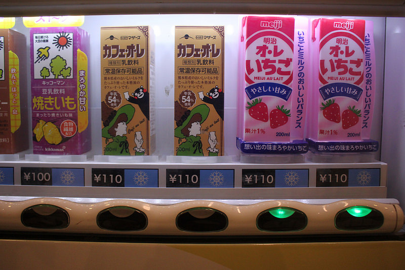 Travel-japan-東京便利生活隨拍-超商與販賣機必買 (26)