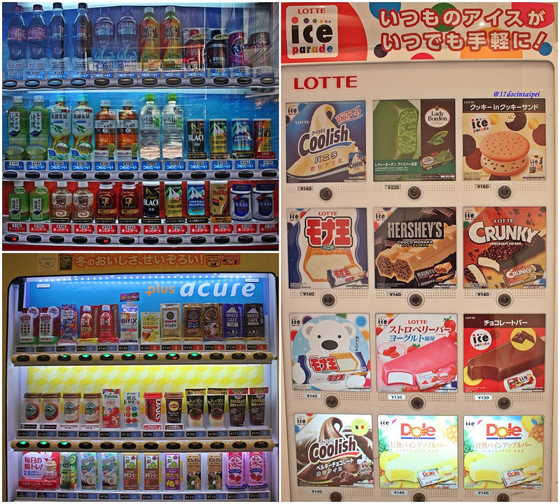 Travel-japan-東京便利生活隨拍-超商與販賣機必買 (16)